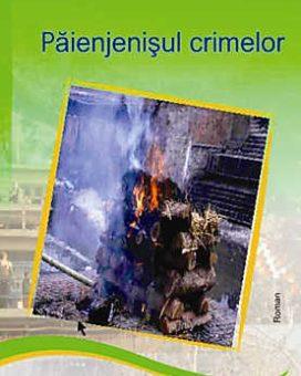 Publica cartea ta la Editura Stiintifica Lumen CATRINA Paienjenisul