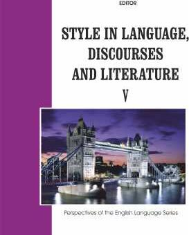 Publica cartea ta la Editura Stiintifica Lumen Horia Hulban Style in language