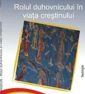Publica cartea ta la Editura Stiintifica Lumen 1 Andon
