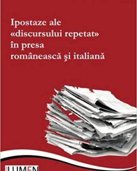 Publica cartea ta la Editura Stiintifica Lumen TOPOLICEANU Ipostaze