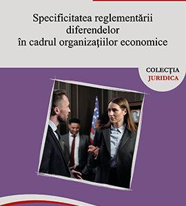 Publica cartea ta la Editura Stiintifica Lumen Specificitatea reglementarii GUNA Coperta 1
