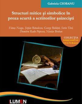 Publica cartea ta la Editura Stiintifica Lumen WP C1 cover Structuri mitice CIOBANU 2020 A5 resized